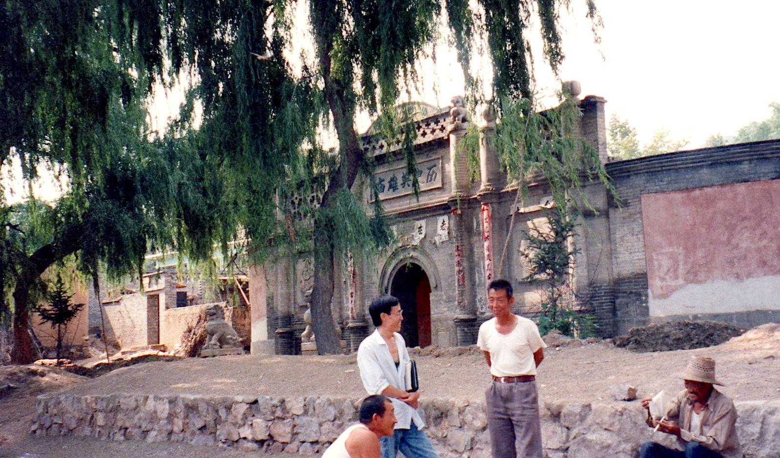 XYB Huaiyin 1992