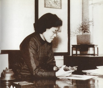 Yuan Quanyou 1950s lowres