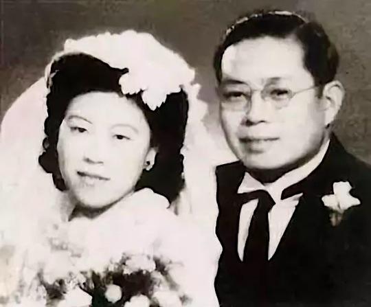 Yuan Wang wedding