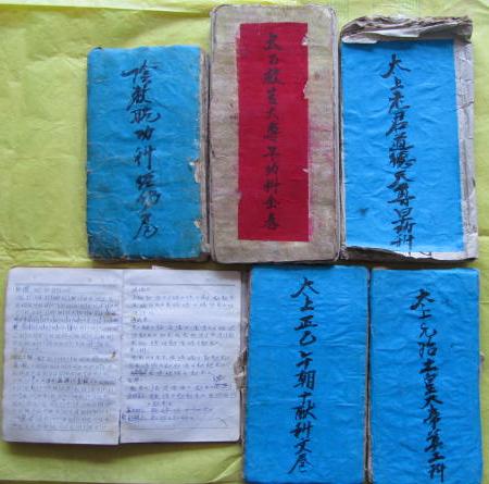 Beijiazao manuals