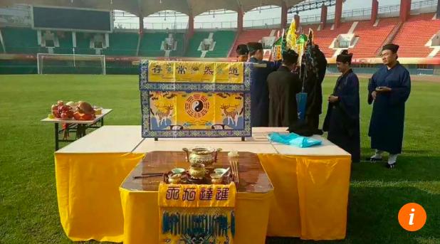 Daoist football