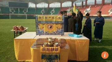 Daoist football https://stephenjones.blog/2017/09/28/daoist-football/