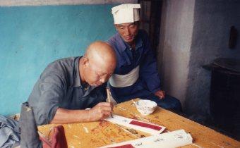 Li Yuan writing
