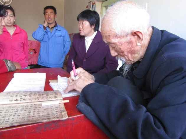 Ning Zhan krz