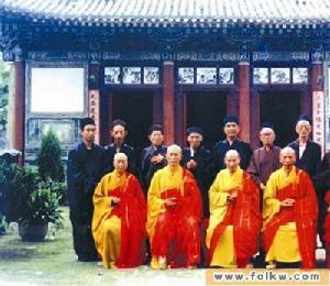 Yang Zixuan, perhaps