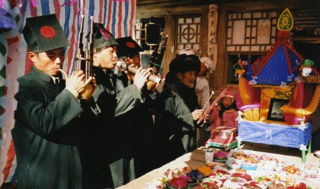 Yans Wangzhuang 2001
