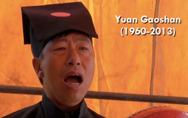 Yuan Gaoshan 2011