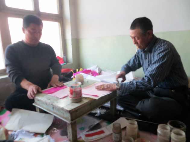 Yuan Wushan 2015 better.jpg