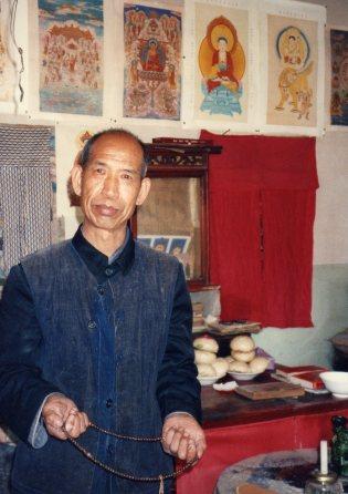 Du Guichang