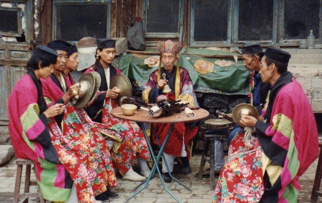 Hunyuan 1992.1