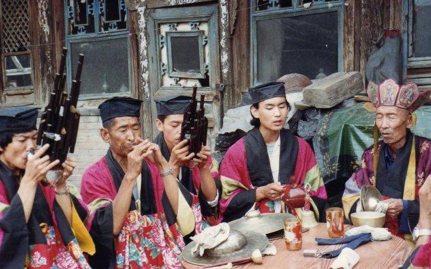 Hunyuan 1992.3
