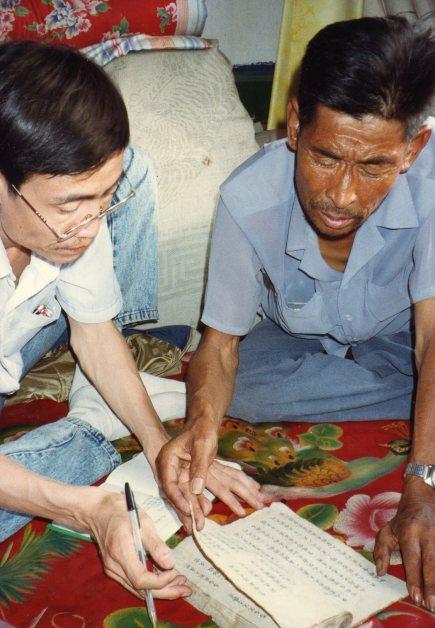 Hunyuan 1992.4