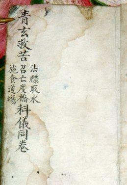 Hunyuan 1992.5