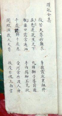 Hunyuan 1992.6
