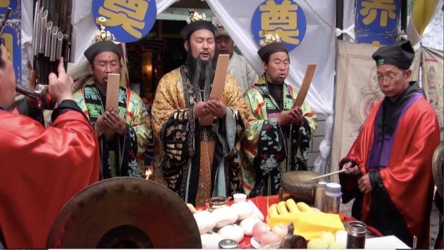 Hunyuan yankou 2