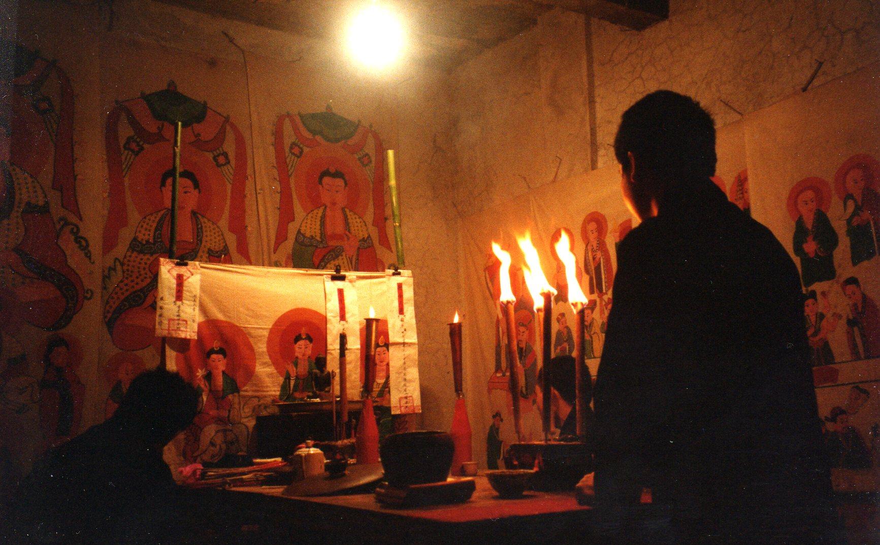 Meixian funeral