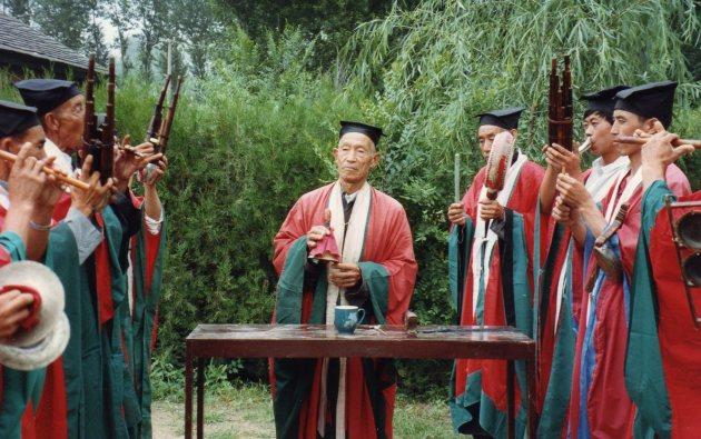 Xinzhou 1992.1