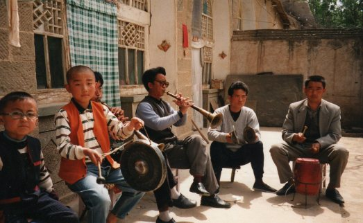 Li Qishan band 2001