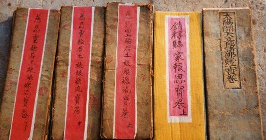 Liang Shuming baojuan