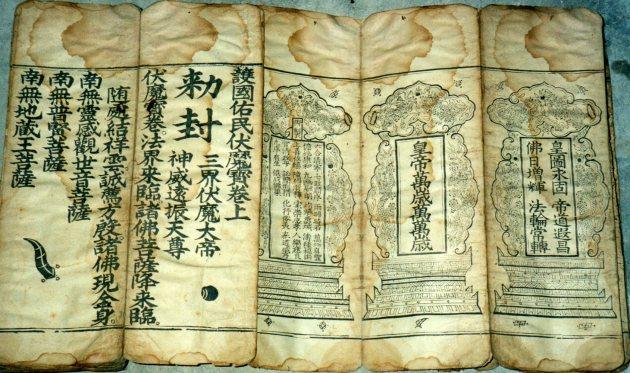 Lijiafen Fumo juan