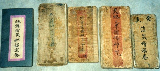 Lijiafen manuals