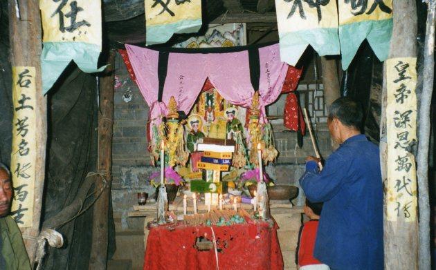 SSZ xihui 1996
