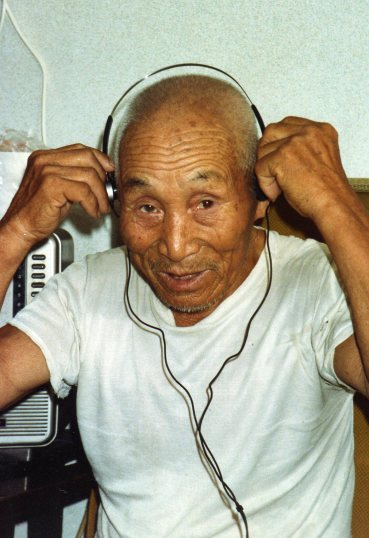 Wei Guoliang 1993