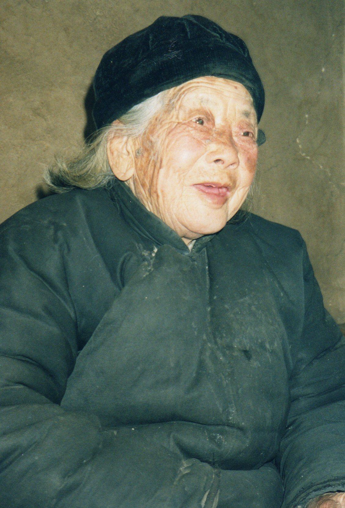 Woman Zhang