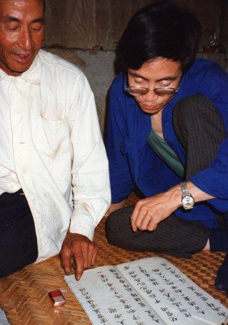 Zhang Dejin and XYB 1993
