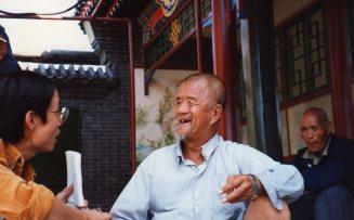 Gao Liwang 1993