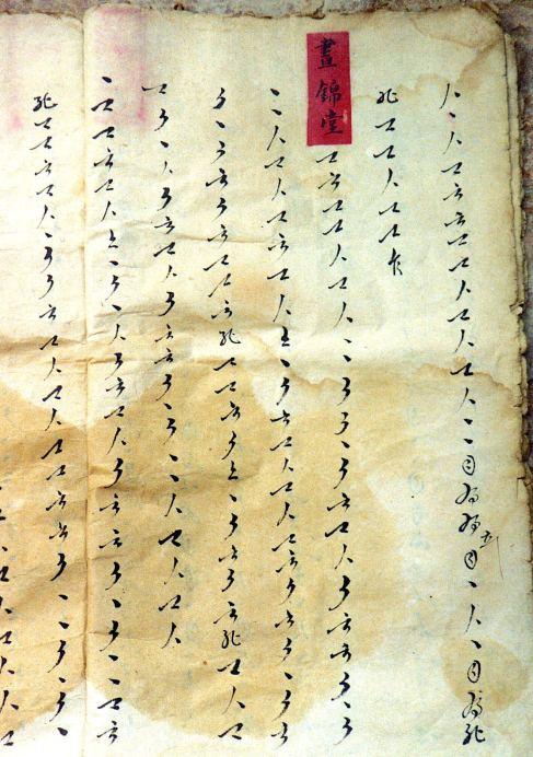 Gaoqiao score