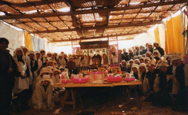 GGZ funeral 95