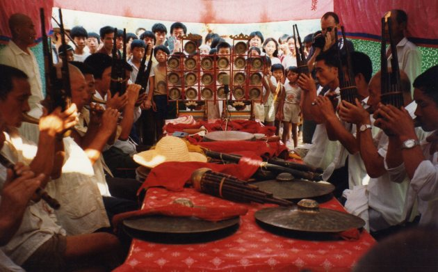 Hanzhuang chui 93