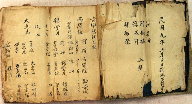 Hanzhuang xu 2