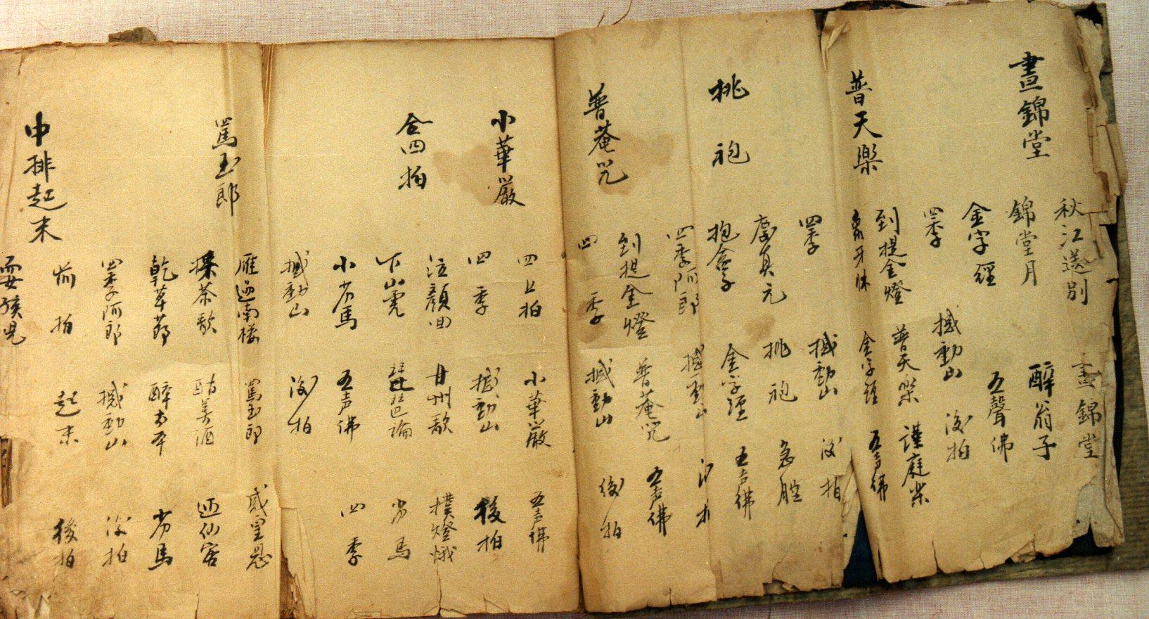 Hanzhuang xu 3