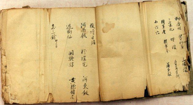 Hanzhuang xu 4
