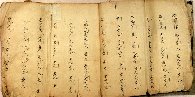 Hanzhuang XWJ