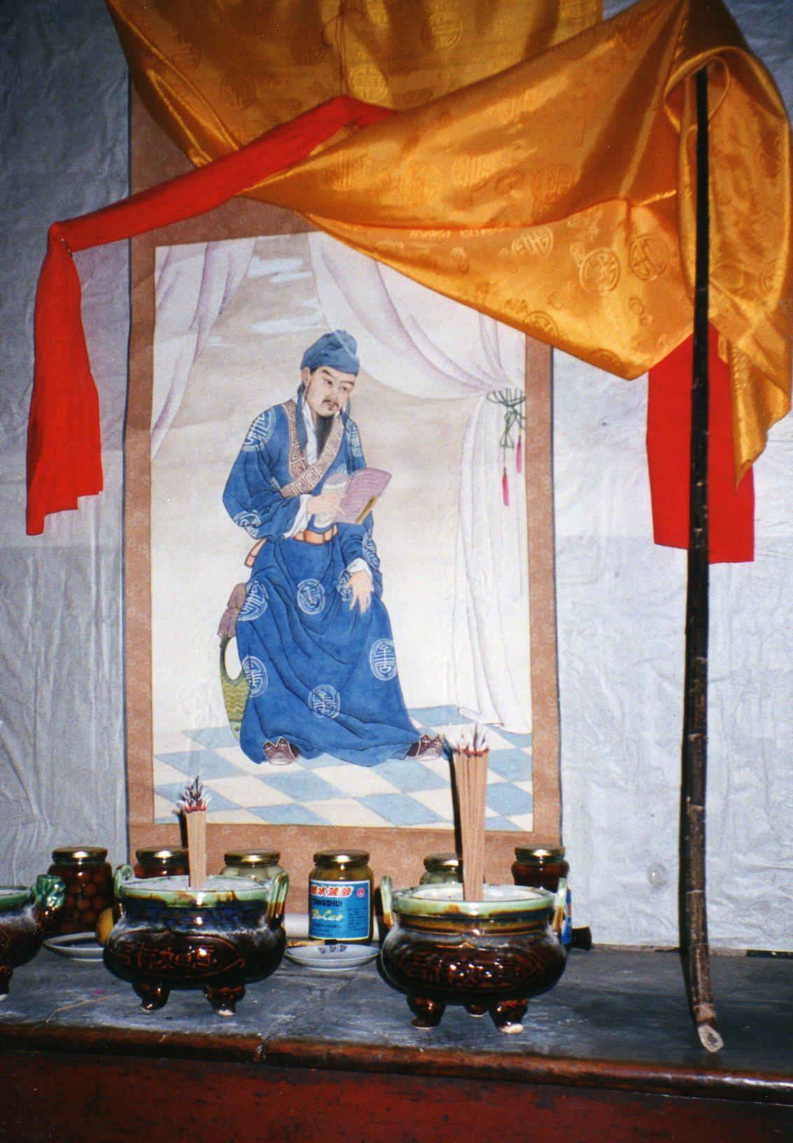 Kaikou painting