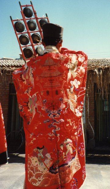 Lijiawu 1993 costume