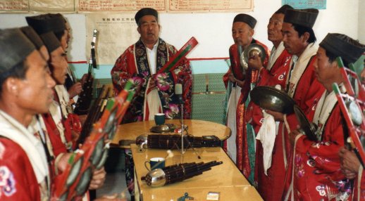 Lijiawu 1993