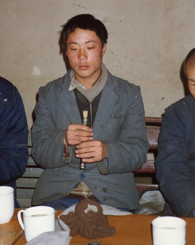 Xin'an guanzi 1989