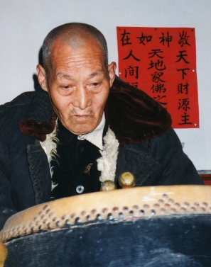 Xin'an Yingming drummer 1995