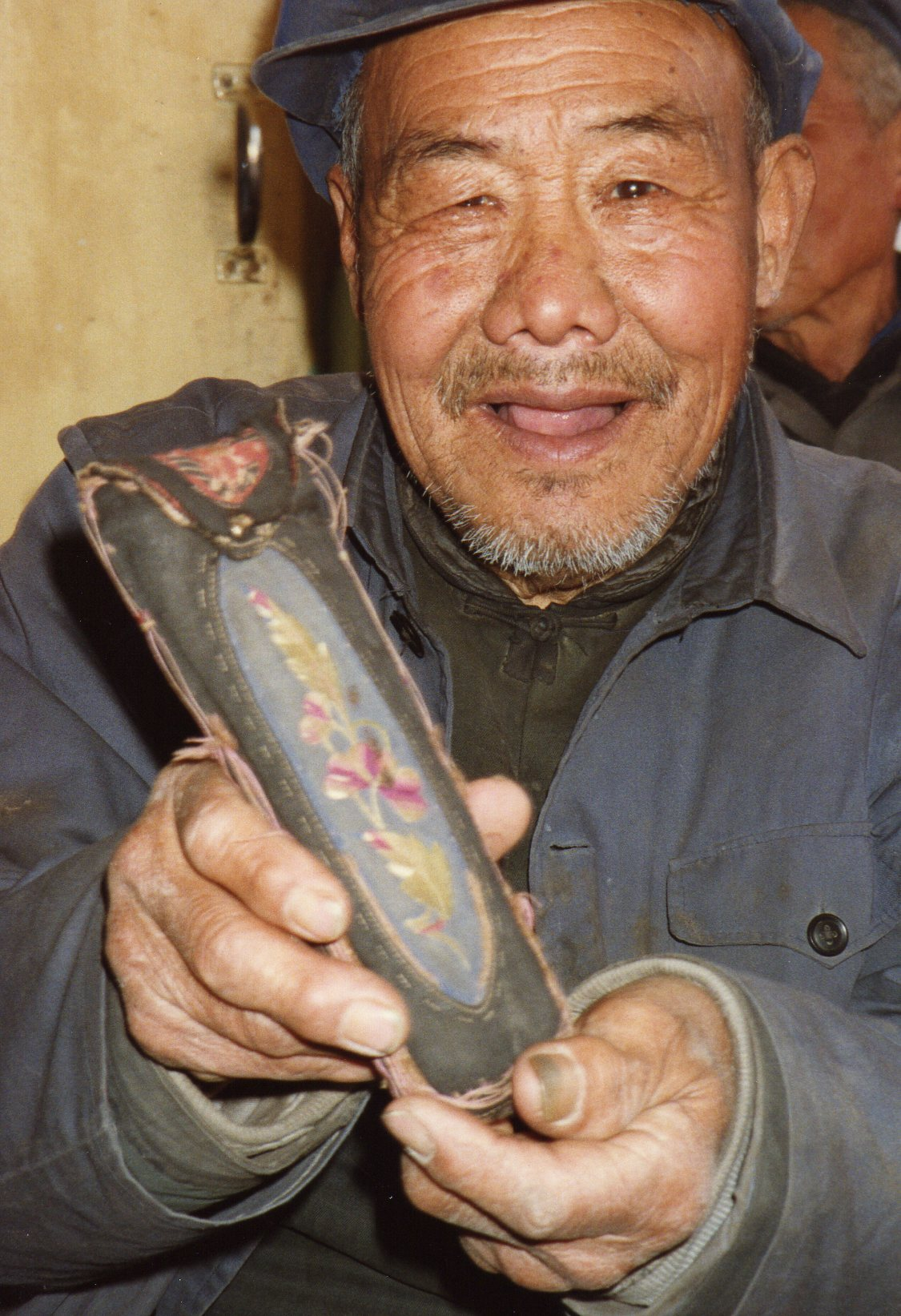 Yanjiawu guanzi case 89