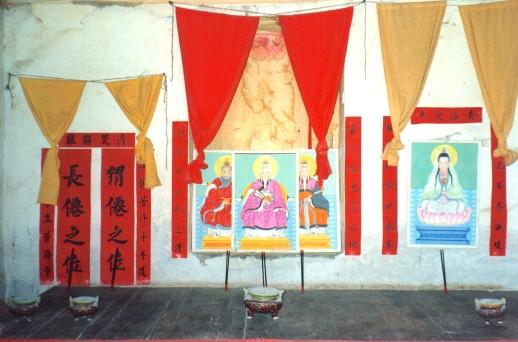 Zhangzhuang altar