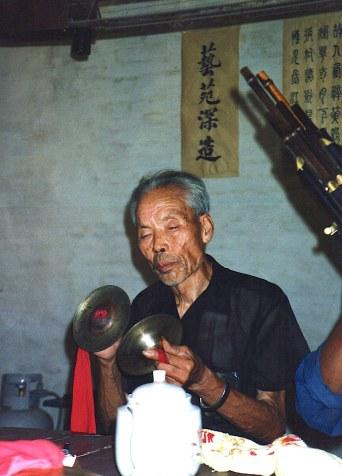 Zhangzhuang Li Duqi