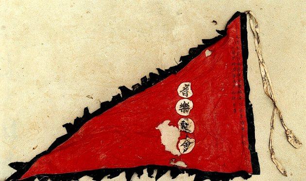 E. Jiangcun flag