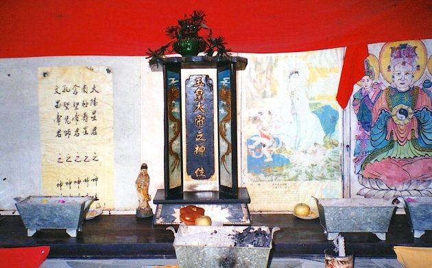 E. Yuzhuang altar