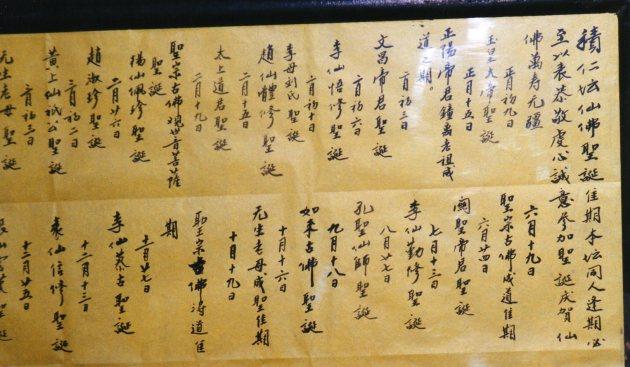 E. Yuzhuang days