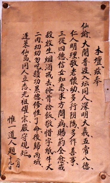 E. Yuzhuang doc 1