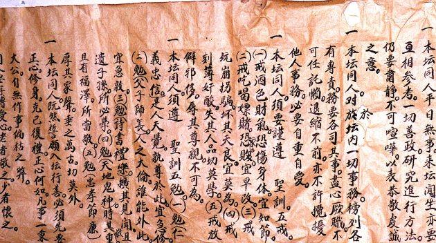 E. Yuzhuang doc 2b
